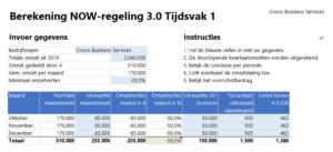 NOW-regeling 3.0 Invoer gegevens